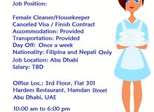 Urgent hiring Male and Female Cleaner