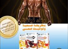 رقائق الإفطار عالي البروتين