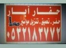 حفار ابار ارتوازيه في محايل عسير وبارق