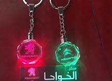 حماله مفاتيح مفاتيح بيجو