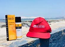 heliocare 360 air gel  من شركة كانتابريا ifc