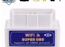قطعة obd لفحص اعطال سيارات البنزين والهايبرد والكهرباء لأجهزة الايفون الخلوية