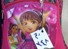 حقائب مدرسيه للاطفال
