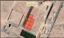 أرض للإيجار بعقد طويل الاجل حي الحزم - الرياض