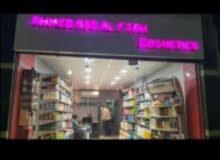 محل لقطة للبيع بعين شمس الشرقية