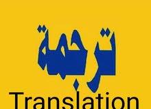 خدمات ترجمة عربي انحليزي
