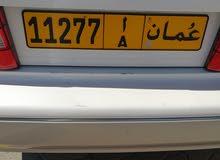 رقم خماسي للبيع 11277 أ