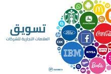 اعلانات مموله علي الفيسبوك والانستقرام باسعار منافسه تبداء من 12 دينار