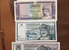 عملات قديمه نقود انسر