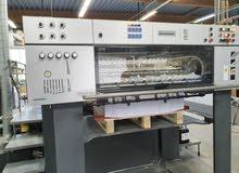للبيع ماكينة طباعة اوفست هيدلبرج موديل 1998 (70@100) 4 لون