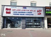 بيع وتركيب تجهيزات المطاعم والفنادق والمخابز