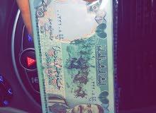 ربطة صدام حسين