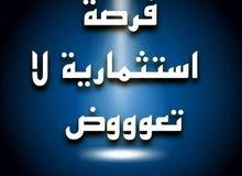مجمع تجاري للبيع شارع المدينه المنوره