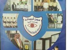 الرياض - حي المعذر شارع الضباب