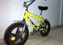A good bicycle for kids sale