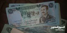عملة صدام حسين اصدار الثمانينات جديدة ومتسلسلة
