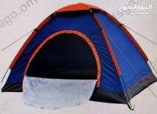 خيمة جديده+شطاف كهربائي +شطاف عادي