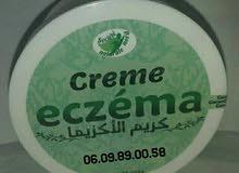 كريم الأكزيما علاج طبيعي للفطريات الجلدية