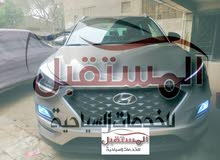 Hyundai 2020 Automatic