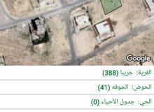 ارض للبيع في ضاحية اامدينه / حي المدينه الرياضية تنظيم تجاري