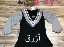 ملابس للاطفال للبنات وللاولاد