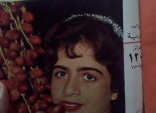 مجلة العربي الكويتيه