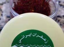 زعفران ايراني اصلي 5 جرام