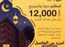 بالاقساط تملك شقتك بمدينة العرفان بدخل مضمون