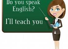 معلمة انجليزي