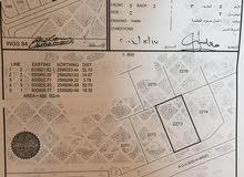 ولاية بوشر العوابي  مخطط توزيع الظباط ارض سكنيه موقع جميل رقم الارض 2273