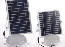 مصباح الطاقة الشمسية لأستخدام داخل البيت أو خارج البيت ذات إضاءة كبيرة ض