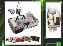 سرير حقيبة طفل المتنقل من  ايز وي
