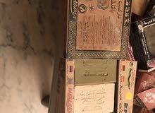 صايون غار حلبي صناعة سورية اشكال مختلفة