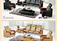 Sofa set  اطقم جلوش للمكتب