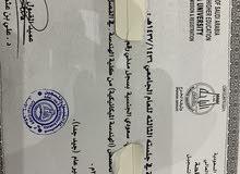 طلب وظيفة مهندس ميكانيكي الاسم علي عبدالله طراش العيسي العمر 27 سنه