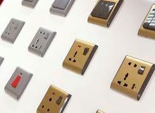 كهرباء جميع قسائم شقق عيادة