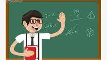 مدرس رياضيات تأسيس من 1 الى 6