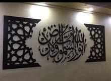 أيات قرانية + براويز إسلامية