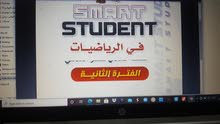 مذكرات smart student