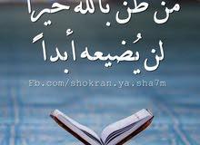 مشاركة سكن  الجليب ش المغفر