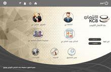 مصمم ومبرمج مواقع انترنت ومسوق الكتروني