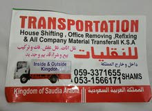 0531566171 Household offices shifting sarvices jubail dammam alkhobar 0593371655