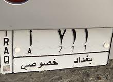 رقم مميز أA بغداد للبيع