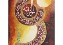 لوحة فنية إسلامية / خط عربي بالألوان الزيتية الأصلية