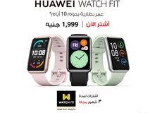 watch fit 2020