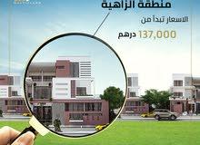 اراضى سكنى معفاة رسوم التملك تملك حر على شارع الشيخ محمد بن زايد