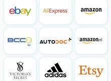يتوفر التسوق الالكتروني من مواقع اوربية