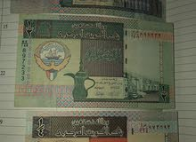old currency notes & coins