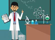 معلم كيمياء متخصص خبره