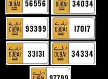 أرقام دبي كلاسيك للبيع